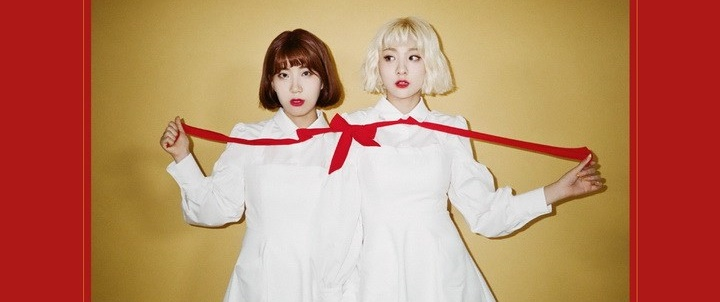 Album Red Diary Page.1 (Mini Album) - Bolbbalgan4