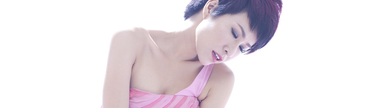 Uyên Linh