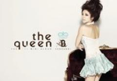 Queen - Son Dam Bi