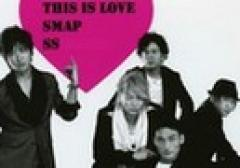 This Is Love - SMAP