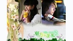 It Had To Be You (Nàng Juliet Phương Đông OST) - Lâm Y Thần