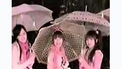 Thanh Thiên Búp Bê (Búp Bê Cầu Trời Không Mưa) - Mei Mei