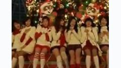 Feliz Navidad - Xing Star