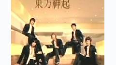 Always There - DBSK