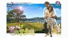 Cỏ Anh Đào (Khu Vườn Táo OST) - Sweety