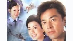 Tùy Thời Hậu Mệnh (Đội Cứu Hộ Trên Không OST) - Trịnh Y Kiện