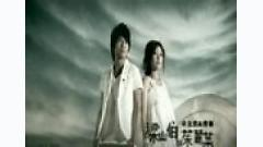 梁山伯与朱丽叶 / Lương Sơn Bá & Juliet - Trác Văn Huyên,Tào Cách