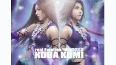 Real Emotion - Koda Kumi