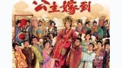 Vạn Thiên Sủng Ái [Công Chúa Giá Đáo OST] - Quan Cúc Anh