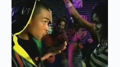 Girlfriend Ringtone - Khalil