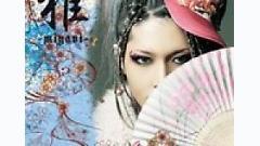 Kabuki Danshi - Miyavi