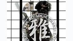 Tsurezure Naru Hibi Naredo - Miyavi