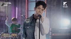 HOW R U TODAY (Special Clip) - N.Flying
