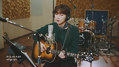 Nonfiction (Special Clip) - Jeong Sewoon