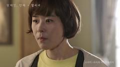 Far Away - Jang Jane, Hanhae (Phantom)