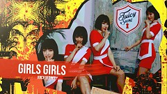Juicy Secret - Girls Girls