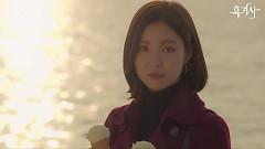 Daydream - Kwon Soonil