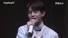 Mind (Comeback Showcase) - Yang Yoseop