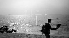 Jeju Island, You Know (Lyric Ver) - Wantae