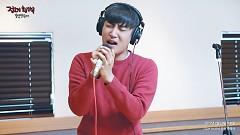 Focus (Live) - Parc Jae Jung