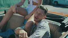 Plot Twist - Marc E. Bassy, Kyle