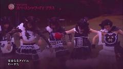 Kanzen Naru Idol - The World Standard