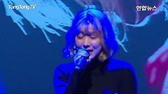 Don't Think You're Alone (Comeback Showcase) - Kim Bo Kyung