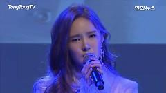 Nevertheless (Comeback Showcase) - Migyo