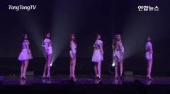 Love Bug (Comeback Showcase) - GFRIEND
