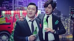 Mileage - Jung Yong Hwa , YDG