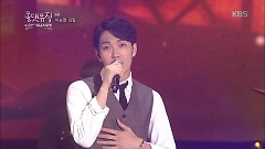 Waiting (161104 All That Music) - Yi Sung Yol, Kim Feel