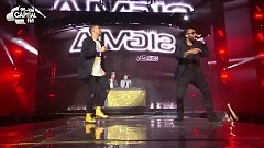 Nobody To Love (Live At Capital's Jingle Bell Ball 2016) - Sigma