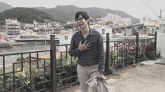 Suddenly - Yu Jun Sang