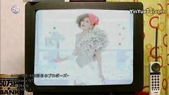 Say Yes - Mihimaru GT