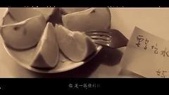 为母亲喝彩 / Cỗ Vũ Cho Mẹ - Phan Thần