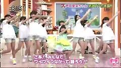 Friends Forever And Ever (TV version) - Ashida Mana