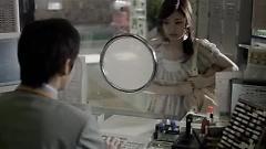 Namida no Niji - Aya Ueto