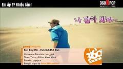 Rub Dub Rub Dub (Vietsub) - Kim Jong Min