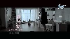 愛上了癮 / Nghiện Yêu - Hồ Dương Lâm
