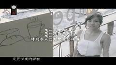 私事公辦 / Việc Công Trả Thù Tư - Liêu Vũ Kiều