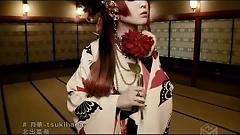 Tsukihana - Kitade Nana