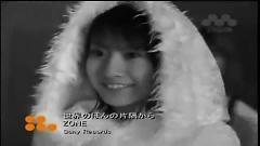 Sekai no Hon no Katasumi Kara - Zone