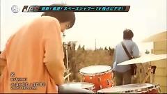 Hikari - Andymori