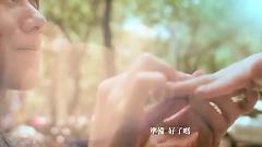 一起去幸福 / Hạnh Phúc Cùng Nhau - Vương Thức Hiền