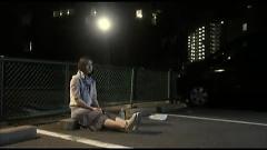Tsutae Taikoto - Mao Abe