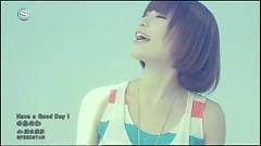Have A Good Day - Noanowa