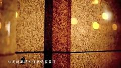維多利亞 / Victoria - Lâm Nhất Phong
