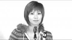 Hello my sunshine - Ai Takaoka