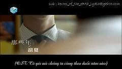 [Vietsub] Những Năm Đó - Hồ Hạ