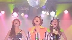 Under girls B - Awajijima no tamanegi - SDN48